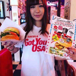 【Got you Burger】期間限定!増量中〜